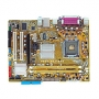 Motherboard ASUS P5GC-MX/1333